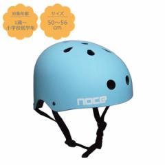 子供用ハードヘルメット 50〜56cm ブルー[西松屋]
