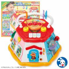 アンパンマンおおきなよくばりBOX[子供 子ども こども 子供玩具 誕生日プレゼント 玩具 キッズ 幼児][西松屋]