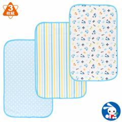 3枚入りおむつ替えシート(ブルー)[新生児 おむつ替えシート 乳児 シーツ おむつかえシート 防水 おむつ替えマット おねしょシート 吸水