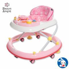 SmartAngel)エンジョイウォーカー ステップ2(ピンク)【歩行器】[ベビー 赤ちゃん おもちゃ 乳児 ベビーウォーカー ベビー用品 ベビー