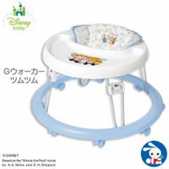 SmartAngel)[ディズニー]Gウォーカー【歩行器】[ベビー 赤ちゃん おもちゃ 乳児 ベビーウォーカー ベビー用品 ベビーグッズ 赤ちゃん用