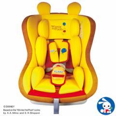 [ディズニー]チャイルドシート くまのプーさん【新生児〜4歳】[チャイルドシート カーシート ベビーシート ベビー 赤ちゃん 新生児 おで