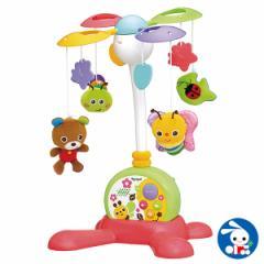 やすらぎふわふわメリー[おもちゃ メリー ベビーメリー ベビー玩具 赤ちゃん ベビー 0歳 ベビーベッド 玩具 オモチャ 子供 キッズ オルゴ