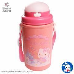 [サンリオ]SmartAngel)ストロー付き水筒(ハローキティ)450ml[水筒 すいとう ボトル 女の子 遠足 入園 入学 保育園 幼稚園 小学校 小学