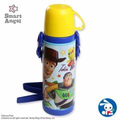 [ディズニー]SmartAngel)2WAYステンレスボトルトイストーリー(450ml)[水筒 すいとう 遠足 入園 入学 保育園 幼稚園 小学校 小学生 入園