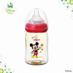 ピジョン)母乳実感 哺乳びん(プラスチック製 ミッキー柄) 160ml[ pigeon 哺乳瓶 ほ乳瓶 新生児 ほにゅうびん ベビー 赤ちゃん あか