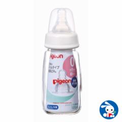 ピジョン)スリムタイプ哺乳瓶(耐熱ガラス)120ML[西松屋]