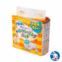 ピジョン)オムツとれっぴ〜 トイレトレーニングパッド(45枚)[西松屋]