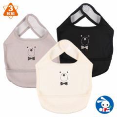 3枚組袖なし食事用エプロン(くま)[赤ちゃん 食事 エプロン 女の子 ベビー 子供 スタイ おしゃれ 可愛い かわいい お食事 離乳食 幼児