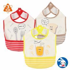 3枚組袖なし食事用エプロン(キッチン)[赤ちゃん 食事 エプロン 女の子 ベビー 子供 スタイ おしゃれ 可愛い かわいい お食事 離乳食 幼