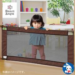SmartAngel)シンプルフェンスM ブラウン【ベビーゲート】【ベビーフェンス】[フェンス ゲート 柵 赤ちゃん ベビー 子供 室内 パーテーシ