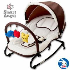 SmartAngel)どり〜むバウンサーエクストラ[バウンサー 新生児 ベビー 折りたたみ 赤ちゃん お昼寝 ベビー用品 ベビーグッズ 赤ちゃん用