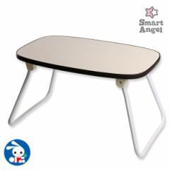 SmartAngel)ミニテーブル[バウンサー テーブル 机 新生児 ベビー 折りたたみ 赤ちゃん ベビー用品 出産祝い 育児用品 乳児][西松屋]