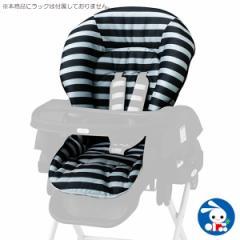 カトージ)スイングハイローラック ピッコロ用クッション(ボーダー)[ベビー スイングベッド ベッド 新生児 ベビー 折りたたみ 赤ちゃん