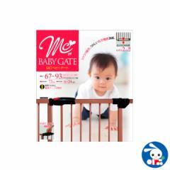 MCベビーゲート【ゲート】【フェンス】[フェンス ゲート 柵 赤ちゃん ベビー 子供 室内 パーテーション 安全 グッズ][西松屋]