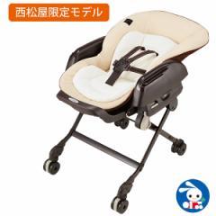 コンビ)ネムリラ おやすみ&チェア スタンダード(ブラウンベージュ)【ベビーラック】[ベビーチェア スイング チェア 赤ちゃん 椅子