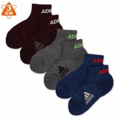 adidas)3足組スクールアンクルソックス(バックロゴ)【19-24cm】[キッズ スクール 靴下 セット 小学生 子供用靴下]