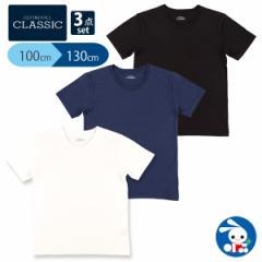 [EFC]3枚組半袖シャツ(無地)【100cm・110cm・120cm・130cm】[西松屋]