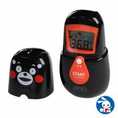 ☆☆非接触体温計 UT-701 でこピッと(くまモン版)[ 赤外線体温計 1秒測定 おでこ ひたい 電子体温計 温度計 室温計 簡単 早い  風邪 か