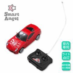 SmartAngel)レーシングラジコンカー