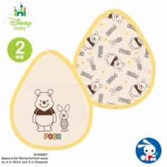 [ディズニー]2枚組授乳スタイ(プーさん)【新生児】[授乳スタイ すたい 授乳用品 新生児 赤ちゃん ベビー 子供 子ども こども キッズ 赤