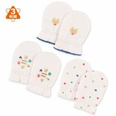 3枚組フライスミトン(くま)【新生児50-60cm】[ベビーミトン ミトン 手袋 てぶくろ 新生児 赤ちゃん ベビー 子供 子ども こども キッズ