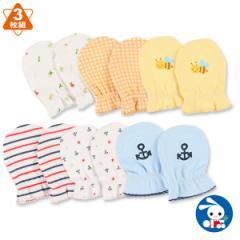 3枚組スムースミトン(ハチ・イカリ)【新生児】[ベビーミトン ミトン 手袋 てぶくろ 新生児 赤ちゃん ベビー 子供 子ども こども キッズ