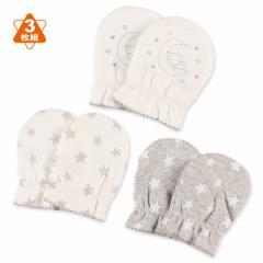 3枚組スムースミトン(くま・星)【新生児50-60cm】[ベビーミトン ミトン 手袋 てぶくろ 新生児 赤ちゃん ベビー 子供 子ども こども キ