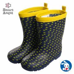 SmartAngel)レインブーツ(スター)【16cm・17cm・18cm・19cm・20cm】[靴 くつ 長靴 レインシューズ レインブーツ 雨靴 ジュニア キッズ