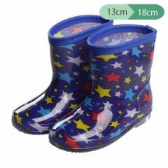 レインブーツ(スター柄)【13cm・14cm・15cm・16cm・17cm・18cm】[靴 くつ 長靴 レインシューズ レインブーツ 雨靴 ジュニア キッズ 子