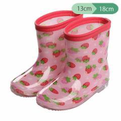 レインブーツ(イチゴ柄)【13cm・14cm・15cm・16cm・17cm・18cm】[靴 くつ 長靴 レインシューズ レインブーツ 雨靴 ジュニア キッズ 子