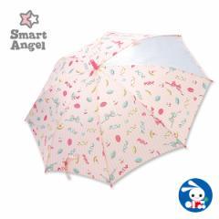 SmartAngel)スイーツ柄 ジャンプ傘【55cm】[こども傘 子供かさ キッズかさ 男の子 女の子 男児 女児 傘 かさ カサ アンブレラ 雨傘 レイ