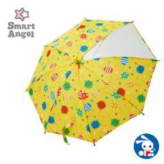 SmartAngel)バルーン柄 手開き傘【40cm】[こども傘 子供かさ キッズかさ 男の子 女の子 男児 女児 傘 かさ カサ アンブレラ 雨傘 レイン
