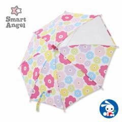 SmartAngel)北欧風花柄 透明窓付き手開き傘(35cm) [ こども傘 子供かさ キッズかさ 女の子 女児 傘 かさ カサ アンブレラ 雨傘 レイング