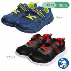 超軽量シューズ【16cm・17cm・18cm】[くつ 靴 シューズ スニーカー][西松屋]