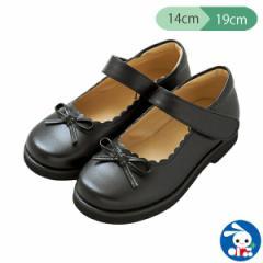 女児フォーマルシューズ(リボン)【14cm・15cm・16cm・17cm・18cm・19cm】 [ 靴 くつ シューズ フォーマル フォーマルシューズ 結婚式