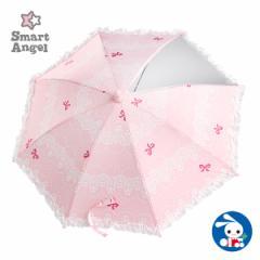 傘35cm(レース)[こども傘 子供かさ キッズかさ 男の子 女の子 男児 女児 傘 かさ カサ アンブレラ 雨傘 レイングッズ 雨具 子供 子ども