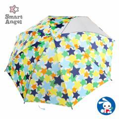傘50cm(星)[こども傘 子供かさ キッズかさ 男の子 女の子 男児 女児 傘 かさ カサ アンブレラ 雨傘 レイングッズ 雨具 子供 子ども こ