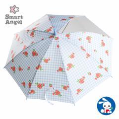 SmartAngel)傘50cm(チェック花・ブルー)[こども傘 子供かさ キッズかさ 男の子 女の子 男児 女児 傘 かさ カサ アンブレラ 雨傘 レイン