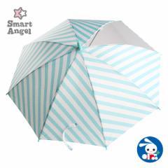 SmartAngel)傘50cm(ストライプ・ブルー)[こども傘 子供かさ キッズかさ 男の子 女の子 男児 女児 傘 かさ カサ アンブレラ 雨傘 レイン