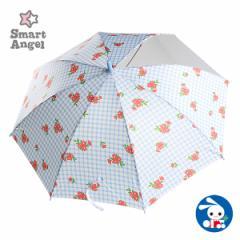 SmartAngel)傘55cm(チェック花・ブルー)[こども傘 子供かさ キッズかさ 男の子 女の子 男児 女児 傘 かさ カサ アンブレラ 雨傘 レイン