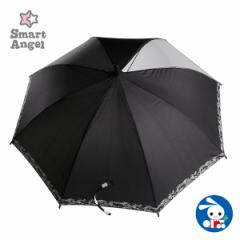 SmartAngel)傘55cm(エッジカモフラ柄・ブラック)[西松屋]