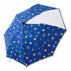 50cm傘(星)[こども傘 子供かさ キッズかさ 男の子 女の子 男児 女児 傘 かさ カサ アンブレラ 雨傘 レイングッズ 雨具 子供 子ども こ