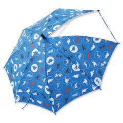 50cm傘(恐竜)[こども傘 子供かさ キッズかさ 男の子 女の子 男児 女児 傘 かさ カサ アンブレラ 雨傘 レイングッズ 雨具 子供 子ども