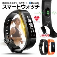 スマートウォッチ iphone 対応 android 対応 line 血圧 防水 日本語 血圧測定 心拍計 歩数計 IP67防水 スマートブレスレット sb-y11