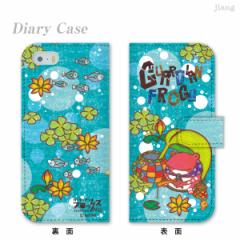 ジアン jiang 手帳型 全機種対応 iPhone8 iPhoneX iPhone7 iPhone6 Plus iPhone SE 5s スマホケース aurinco アウリンコ 34-ip5-ds0005