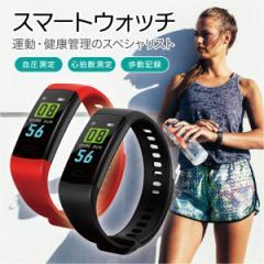 スマートウォッチ iphone 対応 android 対応 line 血圧 防水 日本語 血圧測定 心拍計 歩数計 IP67防水 スマートブレスレット  sb-y5