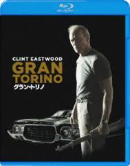 【新品】【ブルーレイ】グラン・トリノ クリント・イーストウッド(出演、監督、製作)