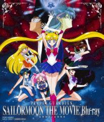 【新品】【ブルーレイ】美少女戦士セーラームーン THE MOVIE 1993?1995 武内直子(原作)