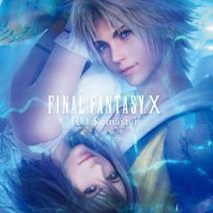 【新品】【ブルーレイ】FINAL FANTASY IX HD Remaster Original Soundtrack【映像付サントラ/Blu−ray Disc Music】